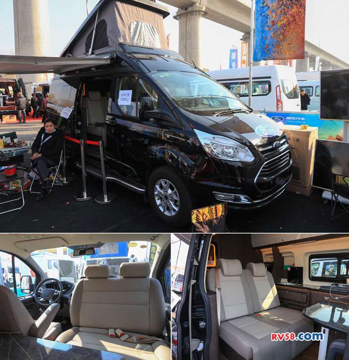 湖光汽车多款车型北京房车展上市 售价31.98万元起