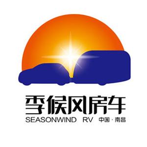 江西季候风房车