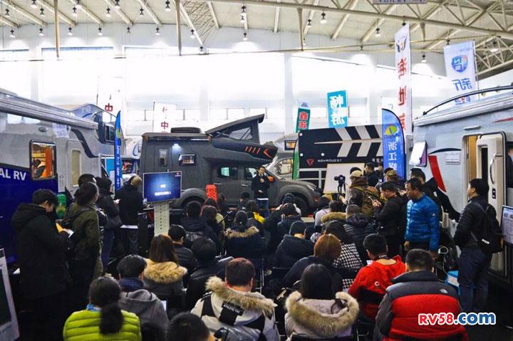 北京房车展顺利闭幕 现场人气火爆 总销量553台 成绩喜人