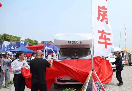 千辆房车的狂欢盛宴 2018南京房车旅游文化博览会暨桠溪慢城