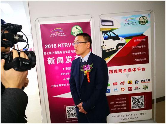 第七届上海国际自驾游与房车露营博览会5月中将在沪举办