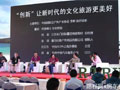 2018中国房车(汽车)露营地产业发展峰会圆满结束