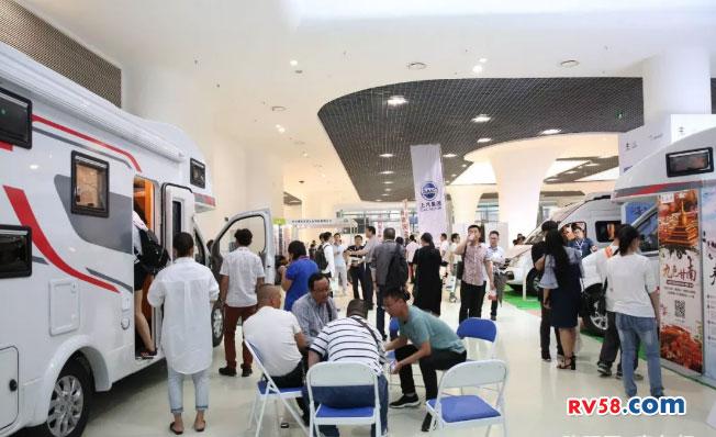 上海国际自驾游与房车露营博览会在沪隆重开幕!