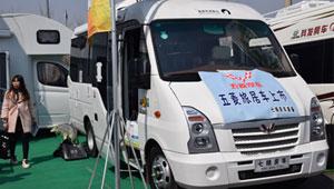 五菱神车加入房车行列 第一台房车售价29万 直接冲击高端