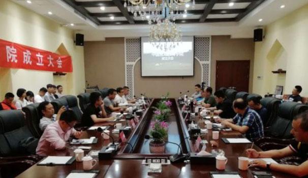 解决营地教育人才缺口!中国营地教育学院正式揭牌成立