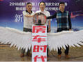 西部最大房车展将于9月6日在成都洛带机场开幕