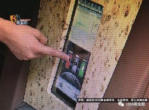 杭州男子买豪华房车  使用两天不到问题多多