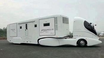 售价1860万元克拉尼设计豪华房车亮相:配件均国产