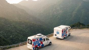 星野房车露营在台州杜桥九龙洞