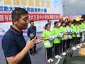 2018中国国际露营大会开启嘉年华系列活动