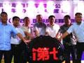 第七届山西省自驾游与房车露营大会举行