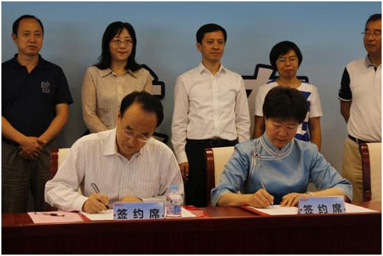中国汽车报社北京东方艾狄尔会展有限公司和鄂尔多斯市文化旅游发展集团签署战略合作协议