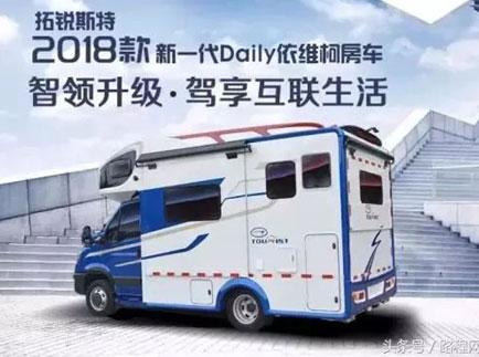 2018上海国际房车展十大爆款车型