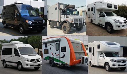 32款车型17家企业  工信部313批旅居车(房车)公示