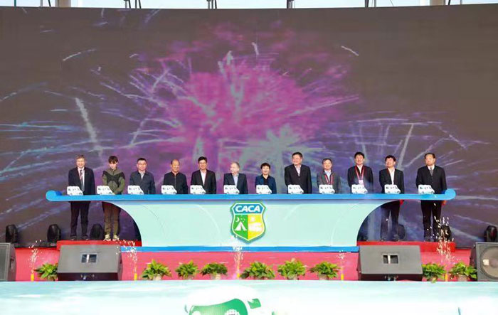 第五届中国汽车(房车)露营大会在芜湖开幕