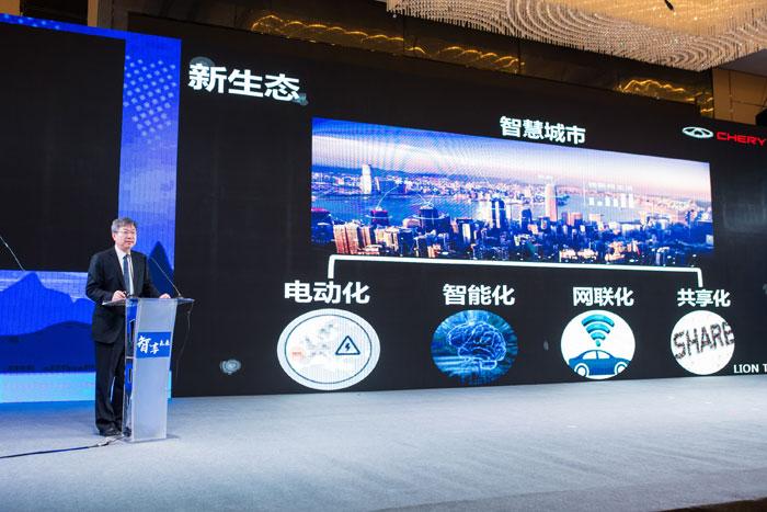 图为奇瑞控股集团有限公司董事长尹同跃作主题发言