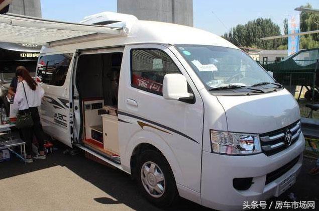 G7旅居车
