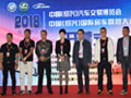 2018首届中国长三角(绍兴)国际房车露营大会奥体中心盛大开幕