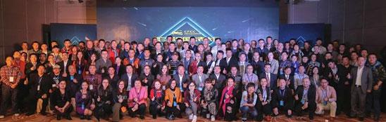 汽车房车露营行业年度杰出贡献奖颁奖仪式将在京举办