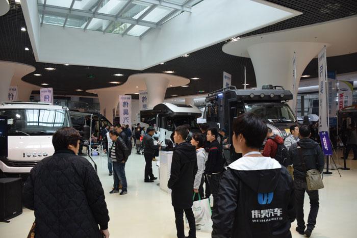 第八届上海国际自驾游与房车露营博览会 在沪隆重开幕