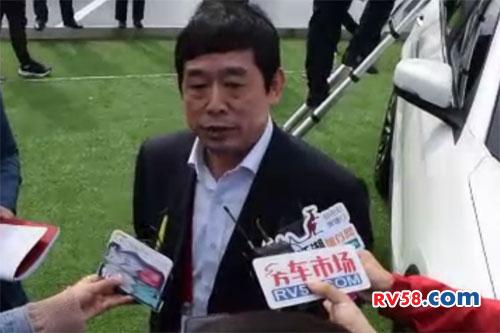 奇瑞控股总经理周必仁  结合中国市场发展房车