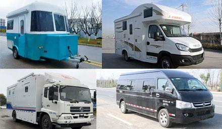 31款车型22家企业 工信部316批旅居车(房车)公示