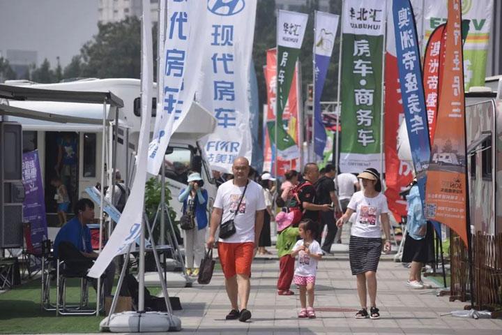2016中国国际房车展览会在京开□幕