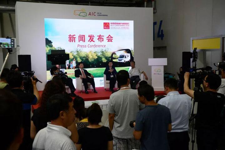 2016中国国际房车展览★会在京开幕