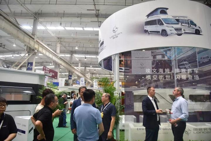 2016中国国际房车展ㄨ览会在京开幕