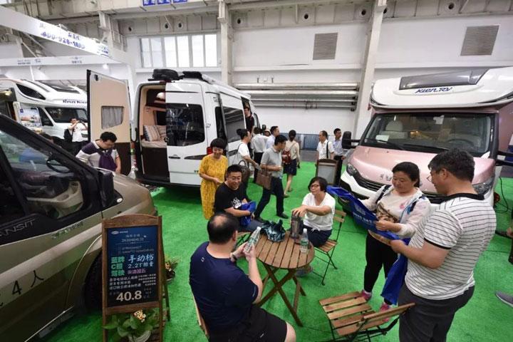 2016中国国际房打架斗殴车展览会在京开幕