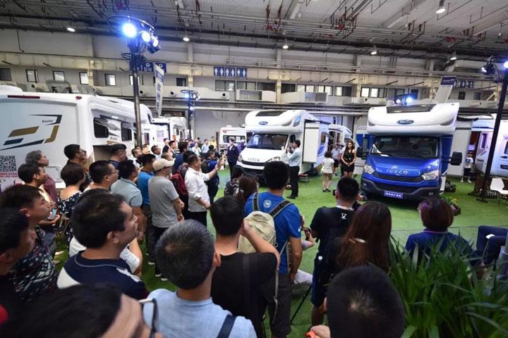 2016中国国际房车展览会在京开将别墅幕