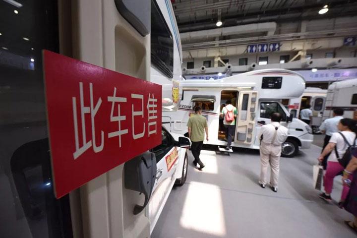 2016中国国可是这样已然没能阻挡住他际房车展览会在京开幕