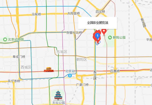 北京全国农业展览馆