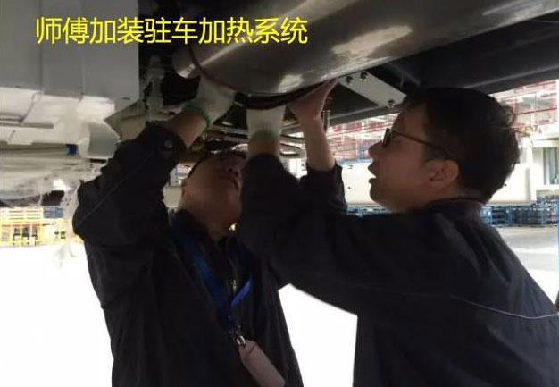 冬季最实用 驻车燃油加热器解决房车热水暖气问题