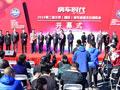 你要的诗和远方,就在北京农展馆 ――记2019北京(国际)房车旅游文化博览会开幕