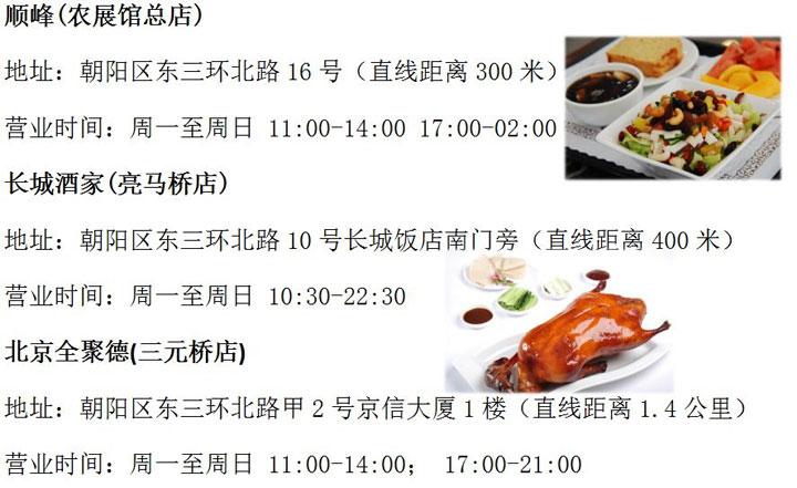 2019北京(国际)房车旅游文化博览会观展全攻略