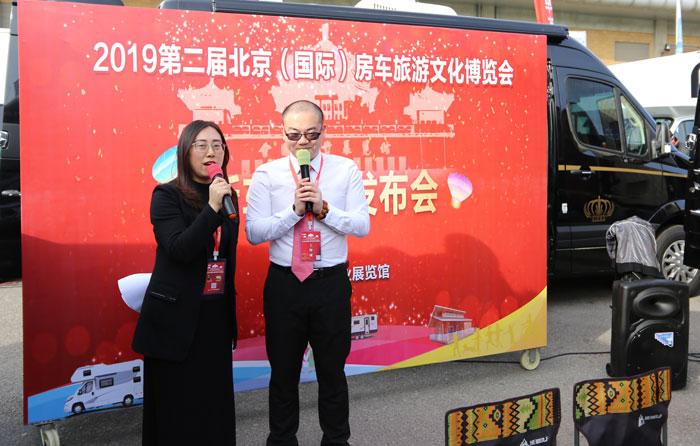 亚星欧睿房车携3款新品亮相北京全国农业展览馆