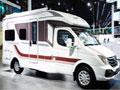 上汽大通RV80 C型小额头房车上海车展公布价格