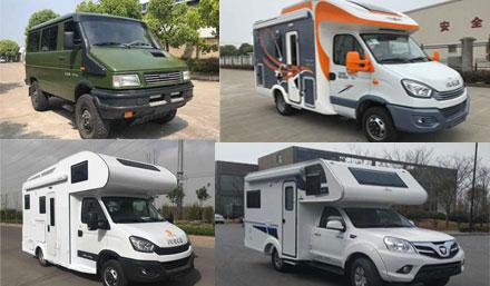 37款车型27家企业 工信部320批旅居车(房车)公示