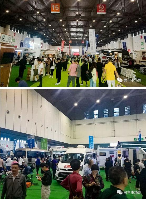 2019世界房车露营博览会成都西博城盛大开幕