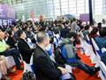 RTRV高峰论坛5月18日在沪召开
