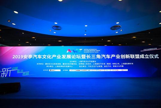 上海国际房车展即将在沪开展