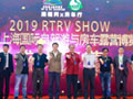 第九届上海国际房车展在沪隆重开幕,展会现场人气爆棚!