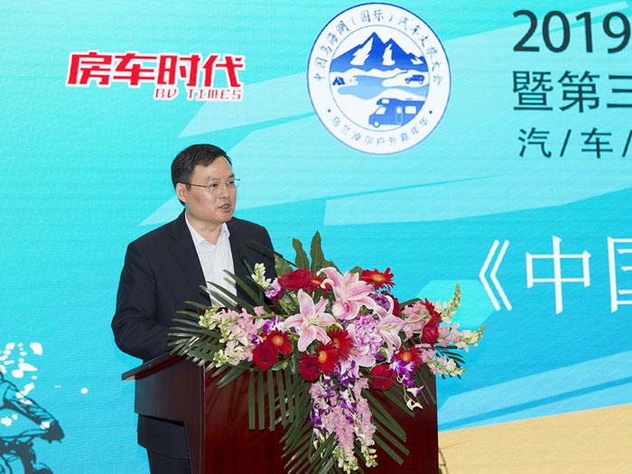 《中国汽车报》社总编辑桂俊松