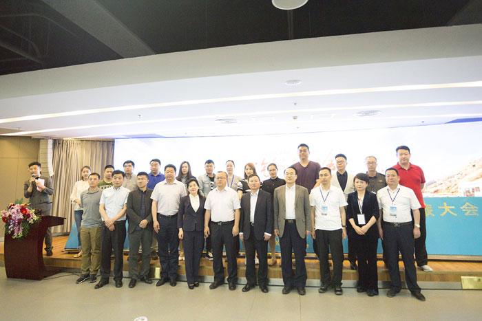 乌海湖(国际)汽车文旅大会新闻发布会在京召开