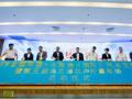 2019首届中国・乌海湖(国际)汽车文旅大会新闻发布会在京召开