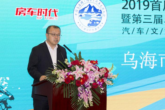 乌海市人民政府副市长武也文