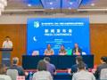 第六届中国汽车(房车)露营大会—露营装备及房车展览会新闻发布会