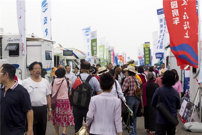 2019成都洛带房车旅游文化博览会盛大开幕