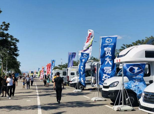 第六届中国汽车(房车)露营大会露营装备及房车展览会